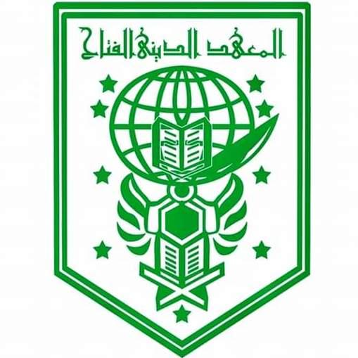 Al Fattah